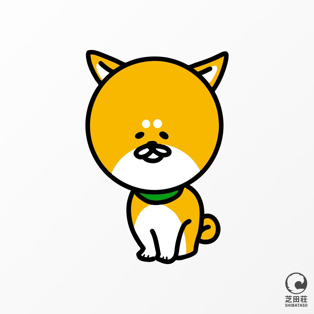 公式マスコットキャラクター『しばしば』の発表! - 柴犬ブリーダー 芝田荘